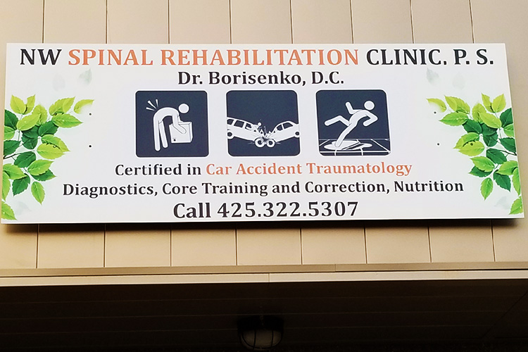 Spinal Rehabilitation Clinic office signage